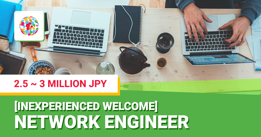 【No experience necessary】 Network engineer