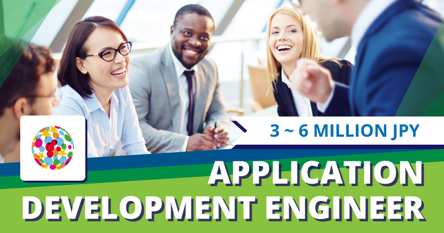 Application Development Engineer