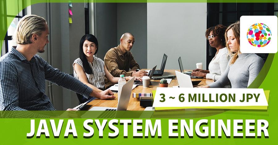 Java System Engineer