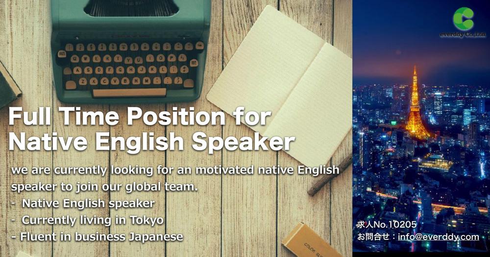Full Time Position for Native English Speaker