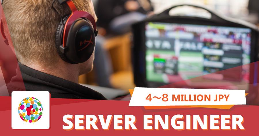 Game development engineer (server-side)
