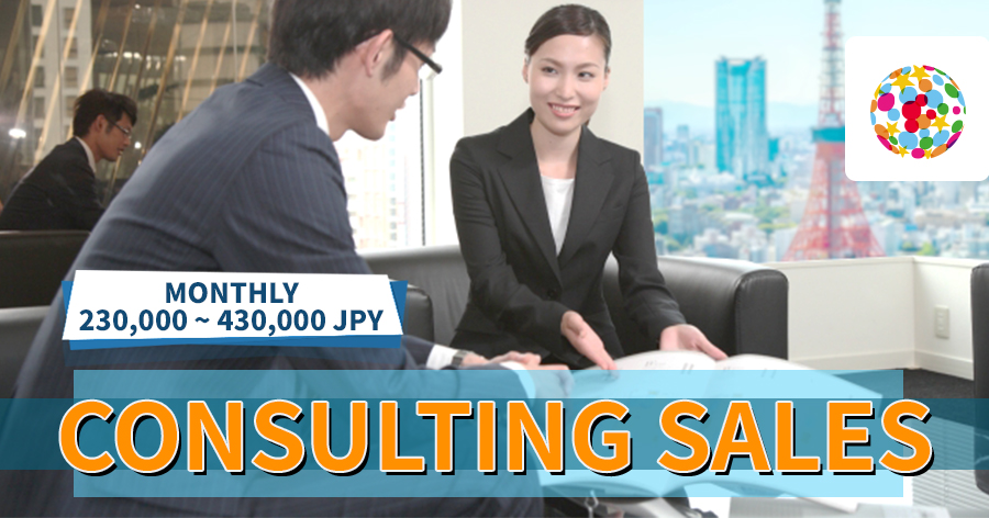 Sales / consulting sales (new, existing)