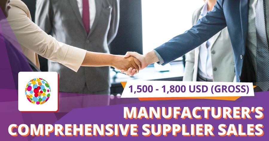 Sales / Staff of Manufacturing Comprehensive Supplier