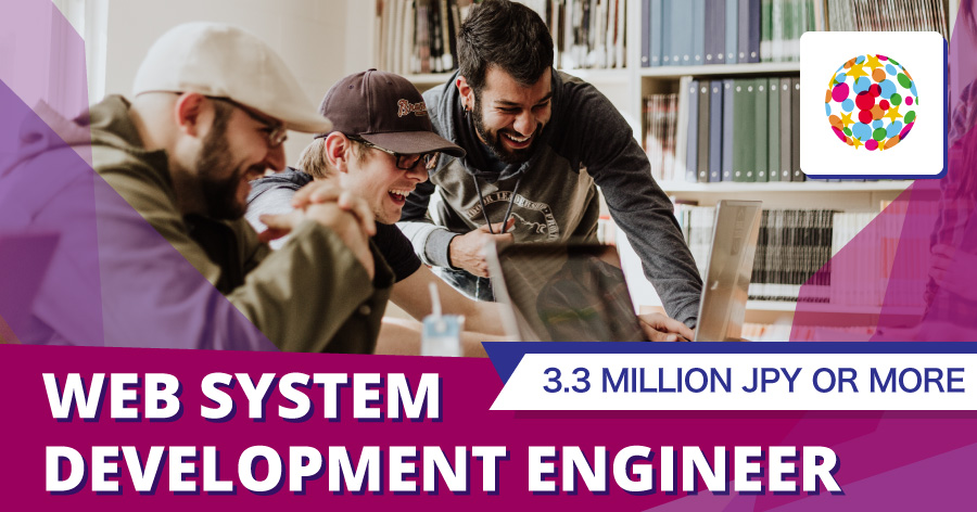 Web system developing engineer