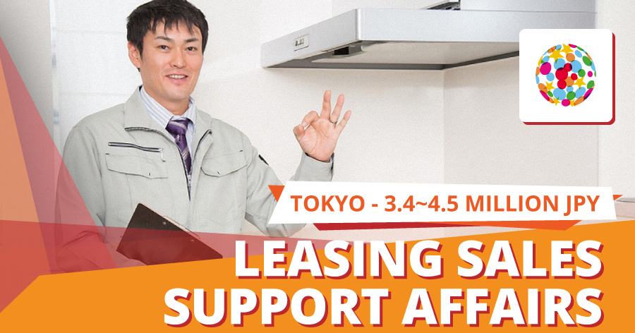 Leasing Sales Support Affairs