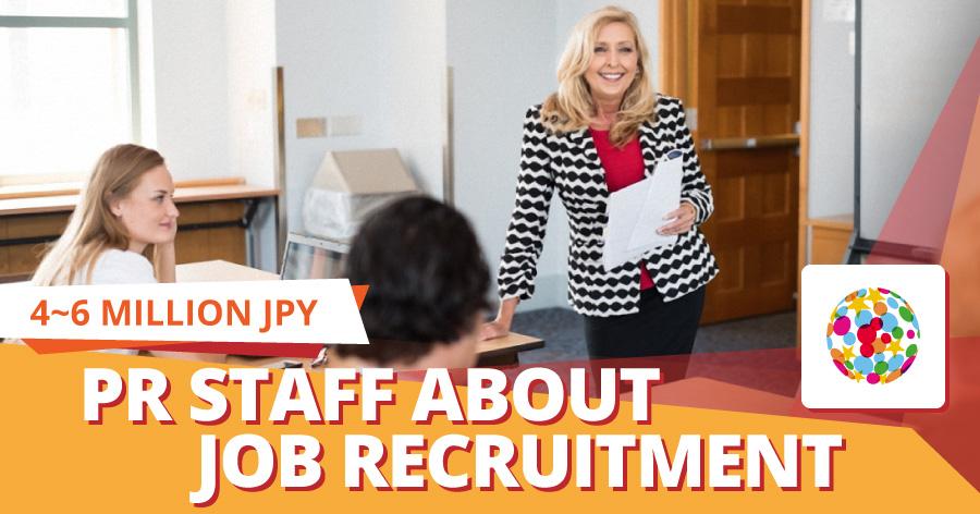 PR staff about job recruitment
