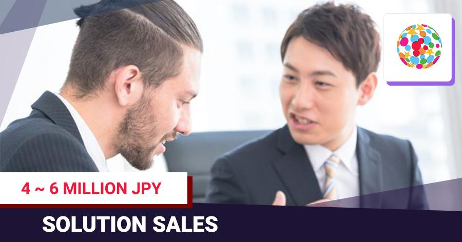 Solution sales (system development proposal sales)