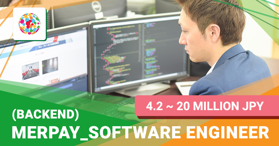 merpay_Software engineer(Backend)