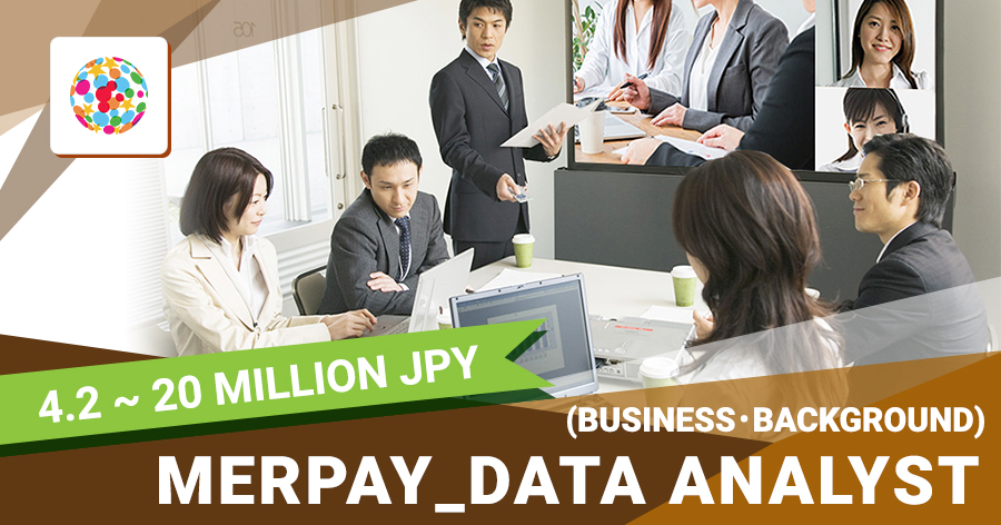 merpay_ Data analyst (Business・Background)