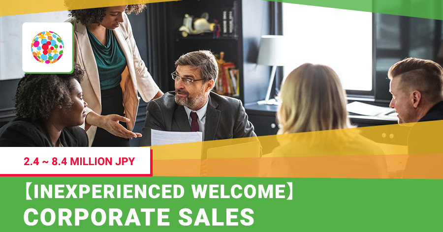 [Inexperienced welcome] corporate sales