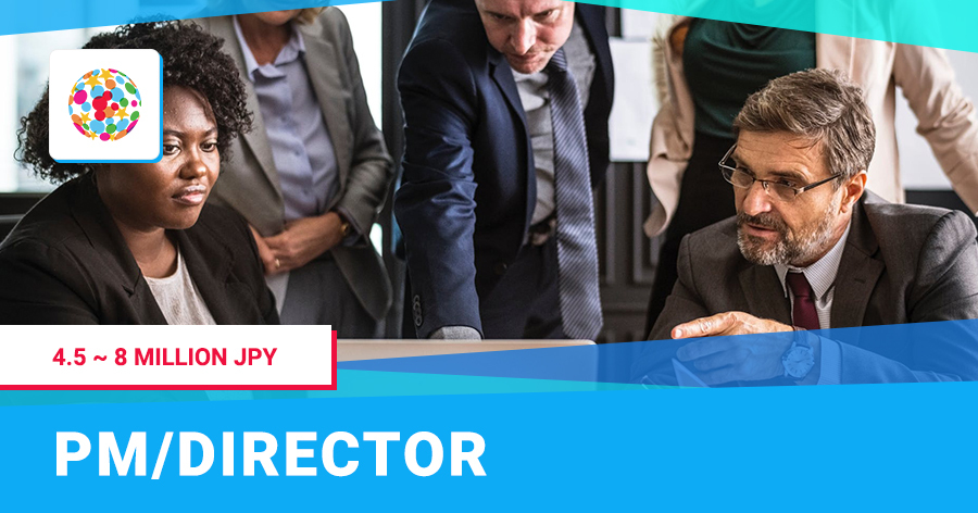PM/ Director