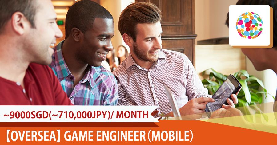 【Oversea】Game engineer (mobile)