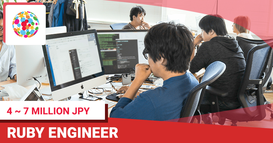 【No Japanese required】Ruby engineer