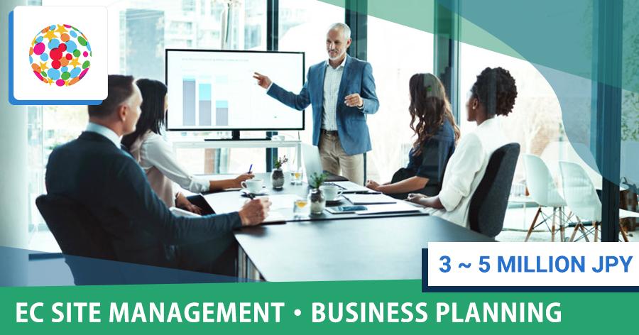 EC site management ・ business planning