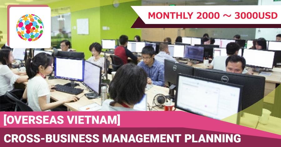 【Vietnam】Cross-business management planning