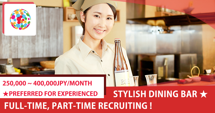 Dining bar ★ Full-time, Part-time recruiting!