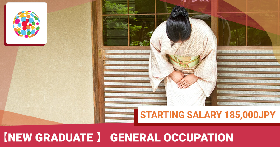 【new graduates】General occupation (front / dining / reservation reception etc)