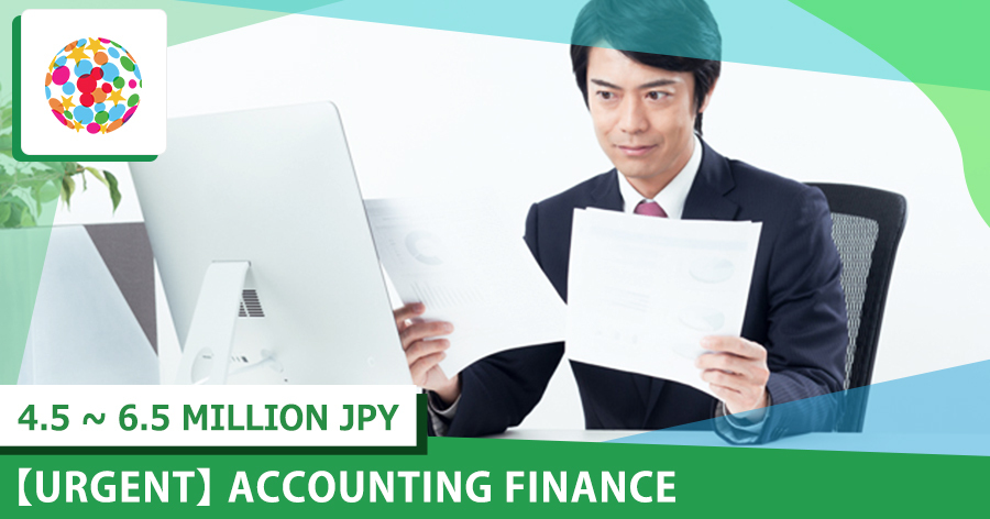 【Urgent recruit】Financial accounting (leader candidate)