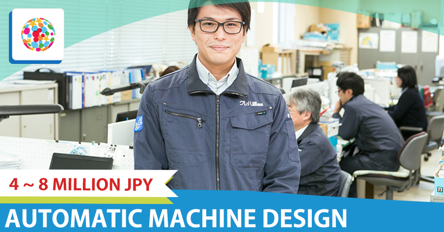 Automatic machine and mechanical design【General and manager】