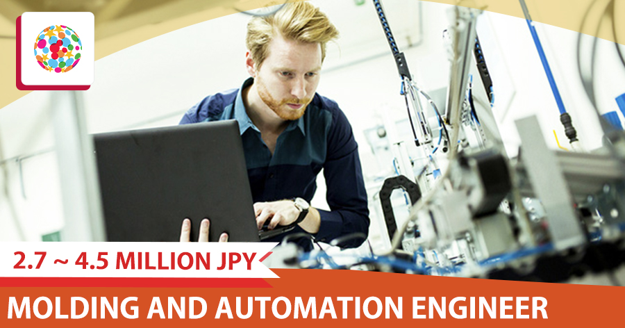 Molding and Automation Engineer 【General and manager】