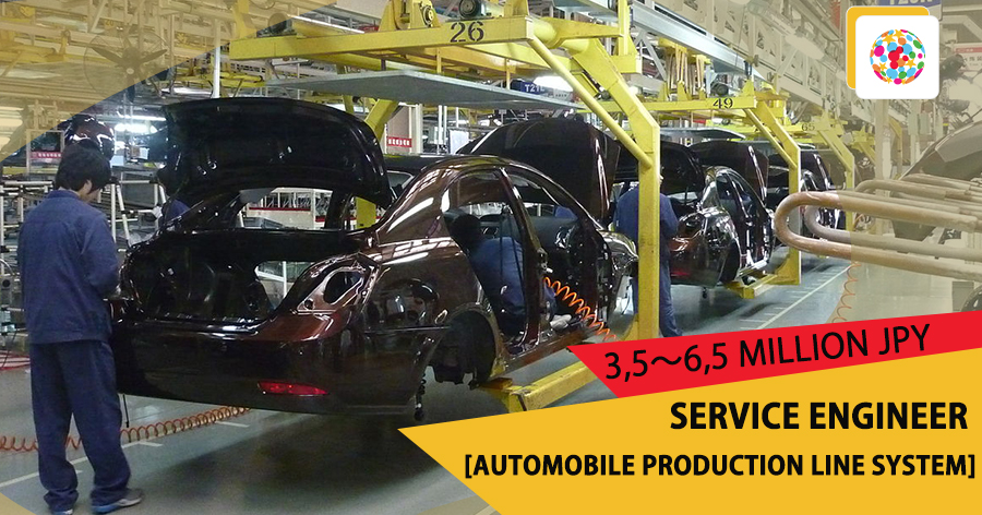 Service Engineer [Automobile production line system]