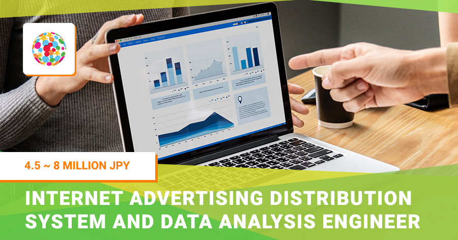 Internet advertising distribution system and data analysis engineer
