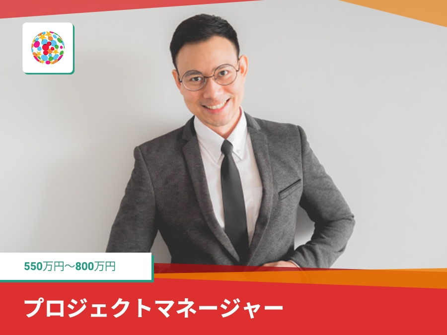 PM(大阪)