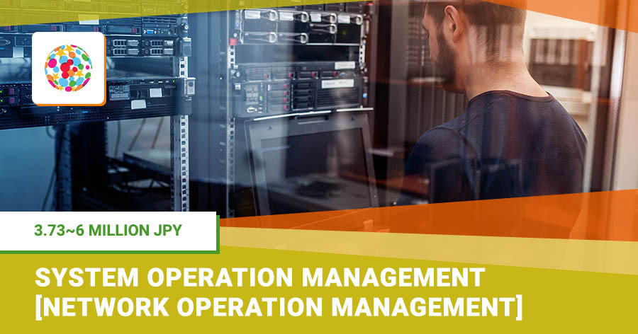 System operation infrastructure design and development [Large-scale payment platform]