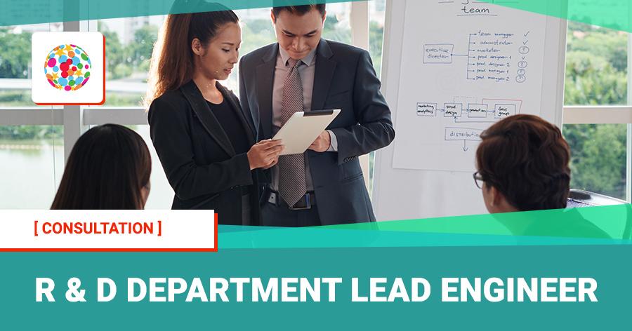 R & D Department Lead Engineer