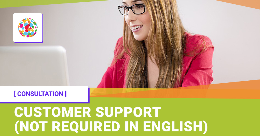Customer support (not required in English)