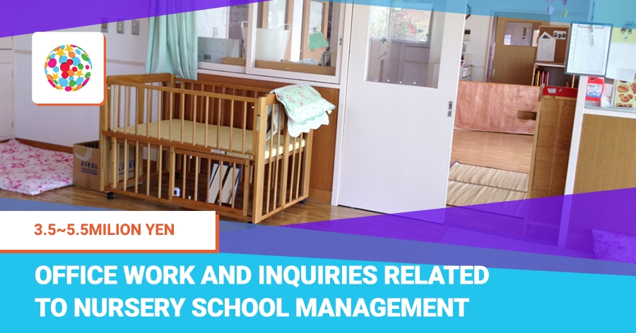 Office work and inquiries related to nursery school