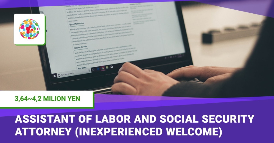 Assistant of Labor and Social Security Attorney (Inexperienced welcome)