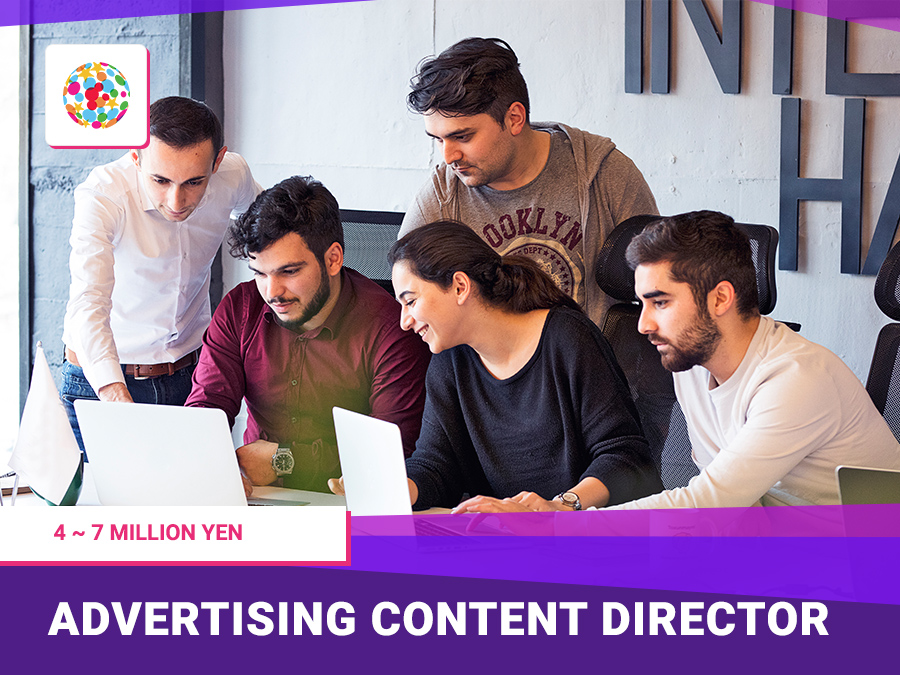 Advertising Content Director