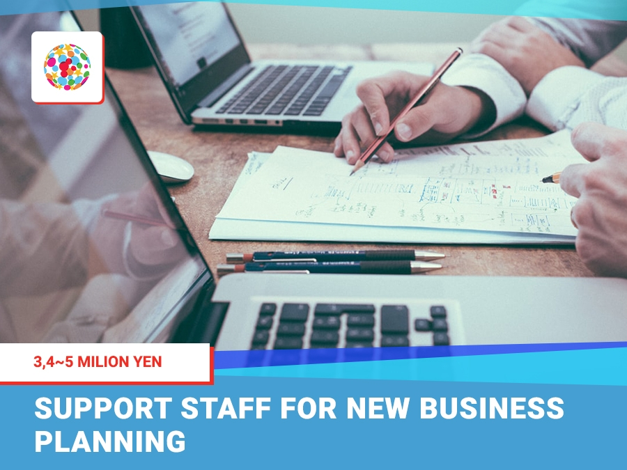 Support staff for new business planning
