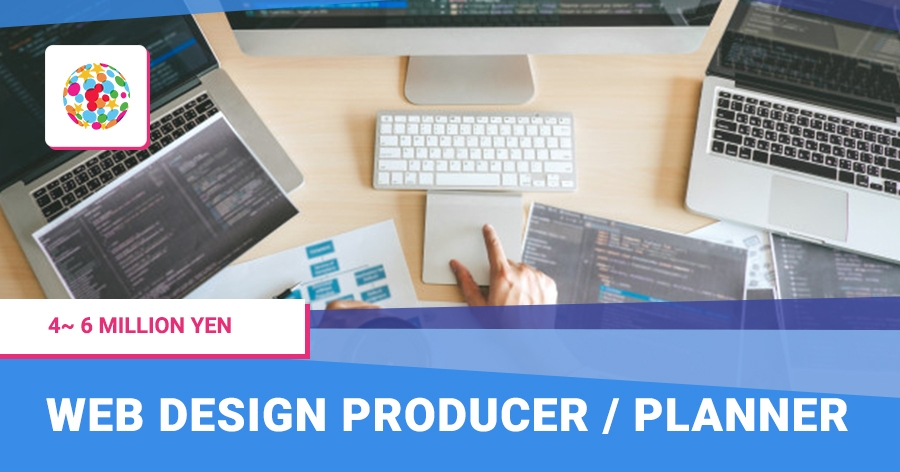 Web Design Producer / Planner