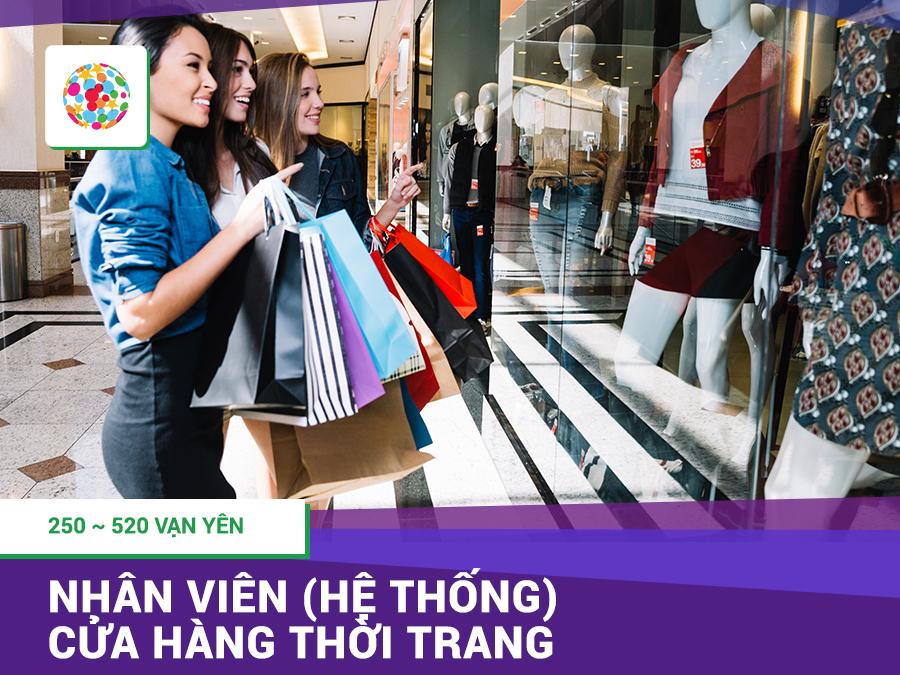 Nhân viên hệ thống cửa hàng thời trang