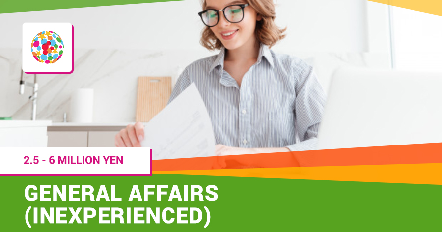 General Affairs (inexperienced)